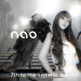 nao 7th to the end⇔to the last