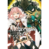 Fate/Apocrypha vol,3 「聖人の凱旋」