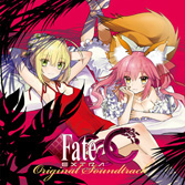 Fate/EXTRA CCC Orignal Sound Track 通常版(TYPE-MOON)