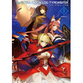 Fate/EXTRA MOON LOG:TYPEWRITER I