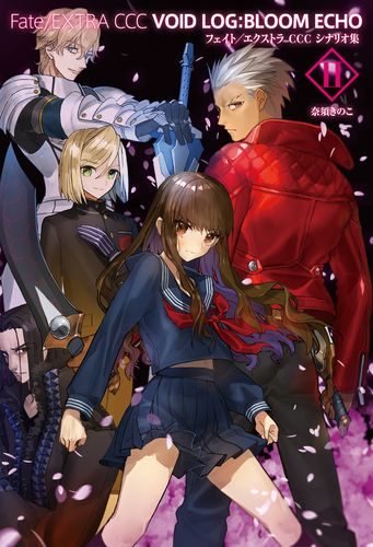 Fate/EXTRA CCC VOID LOG:BLOOM ECHO II[TYPE-MOON]